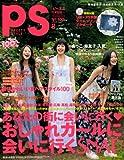 PS (ピーエス) 2010年 08月号 [雑誌]