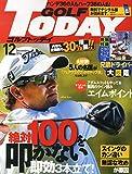 GOLF TODAY (ゴルフトゥデイ) 2014年 12月号 [雑誌]