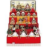雛人形 吉徳 五段飾り 十七人飾り 能楽鶴亀雛 京七番親王