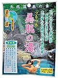 天然成分入浴剤 つるつる 美肌の湯 2袋入 二股ラジウム温泉の湯の華