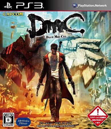 DmC Devil May Cry (ディーエムシー デビル メイ クライ) (数量限定特典 悪魔を蹴散らすDLコードセット 同梱)