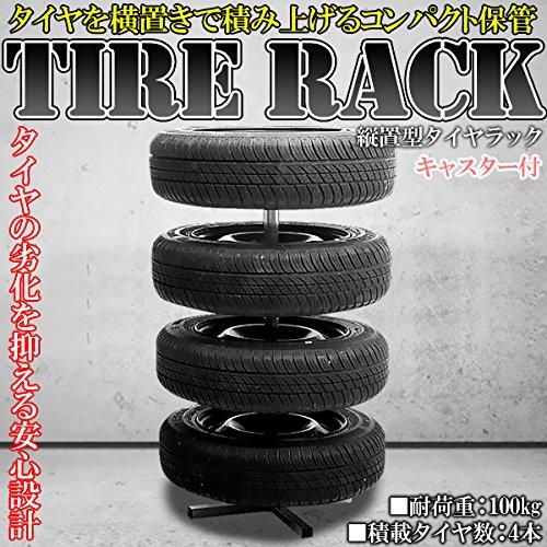 iimono117 組立式縦型タイヤラック キャスター・カバー付  軽・小型自動車用 夏タイヤとスタッドレスの入れ替えや普段は使用しないタイヤの保管に