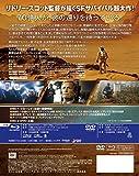 �I�f�b�Z�C 2���g�u���[���C&DVD(���Y����) [Blu-ray]