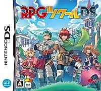 「RPG ツクール DS(通常版)」