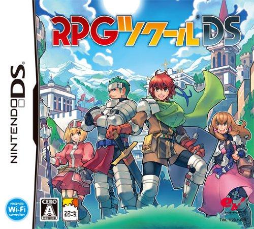 RPGツクールDS スペシャルエディション(Amazon.co.jp限定販売:「特製ブックレット」、CD「サウンドトラック&音源データ」同梱)