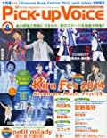「Kiramune Fan Meeting」の後半3公演は大阪、横浜、香川で開催