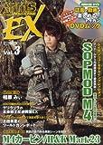 アームズマガジンEX(エクストラ)vol.3 (ホビージャパンMOOK (280))