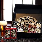 父の日・ギフト包装済[Amazon.co.jp限定]クラフトビール ヤッホーブルーイング 月面画報・よなよなエール・父の日限定ビール入り アソートギフトセット 350ml×10本