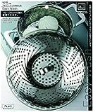 パール金属 Easy Wash ステンレス製 大型 フリーサイズ 万能 蒸し器 【日本製】 C-8701