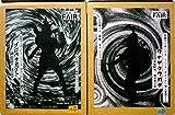 怪獣無法地帯 デストロン怪人軍団20 プロペラカブト/22 ワナゲクワガタ 未塗装未組立 1/12レジンキット