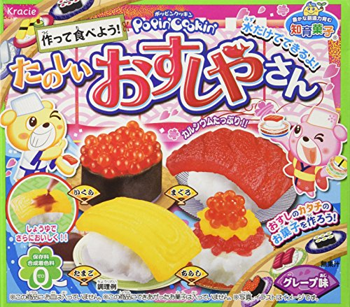 Popin' Cookin' Happy Sushi House (Japanese Gummy Making Kit compare prices)
