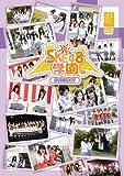 SKE48学園 DVD-BOX Ⅴ