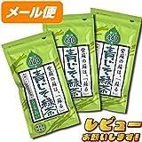 青じそ緑茶 100g×3袋【ゆうメール500】