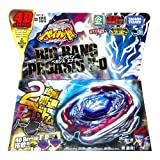 Beyblade Metal Fury 4D BB-105 Big Bang Pegasus F:D (évolution de Galaxy Pegasus)