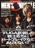 MEN'S KNUCKLE (メンズナックル) 2008年 11月号 [雑誌]