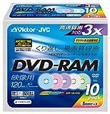 Victor 映像用DVD-RAM 3倍速 120分 4.7GB カラープリンタブル 5色 10枚 日本製 VD-M120NX10