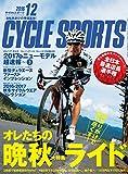 CYCLE SPORTS (サイクルスポーツ) 2016年 12月号 [雑誌]