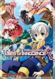 テイルズ オブ イノセンスR コミックアンソロジー (DNAメディアコミックス)