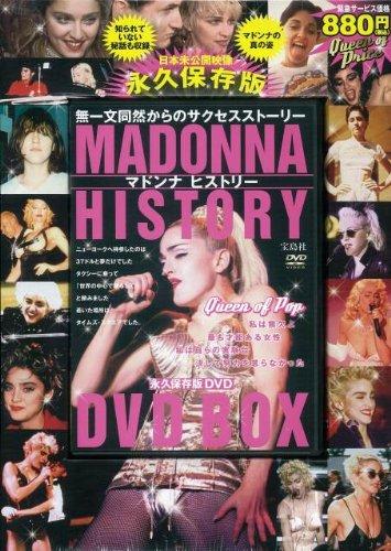 MADONNA HISTRORY ( マドンナ ヒストリー ) DVD BOX (<DVD>)
