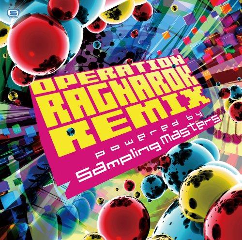 Samplingmasters - overdrive hell7 ヒズミ天国と患者の石