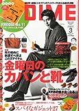 DIME (ダイム) 2014年 03月号 [雑誌]