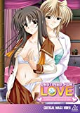 Destined for Love Complete Collection