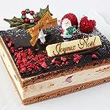 パティスリー「TakaYanai」ブッシュ・ド・ノエル≪ミニ≫【お届け:12月23日】≪クリスマスケーキ予約・2016≫