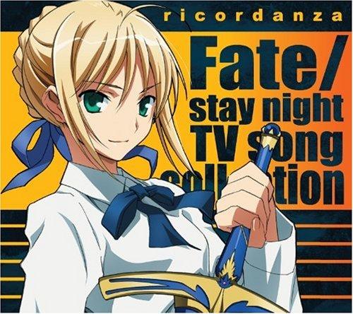 ricordanza - Fate/stay night TV song collection - TVサントラ ジェネオン・ユニバーサル