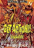 GET ACTION!!《通常版》[DVD]