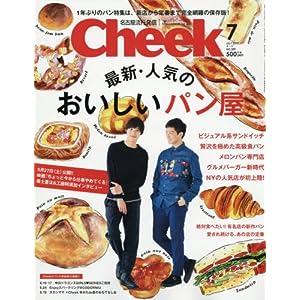 Cheek 表紙画像