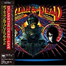 Dylan & The Dead [Cardboard Sleeve (mini LP)] [Limited Edition] [Blu-spec CD2]