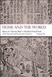 "Home and the World: Editing the ""Glorious Ming"" in Woodblock-Printed Books of the Sixteenth and Seventeenth Centuries (Harvard-Yenching Institute Monograph Series)"