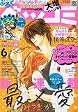 Betsucomi (ベツコミ) 2011年 06月号 [雑誌]