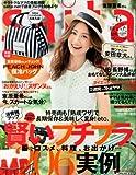 saita (サイタ) 2014年 6月号