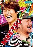 にけつッ!!7 [DVD]