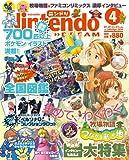 Nintendo DREAM (ニンテンドードリーム) 2014年 04月号 [雑誌]