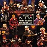 吉祥寺フォーク・ナイト SEALS RECORDS10周年記念LIVE