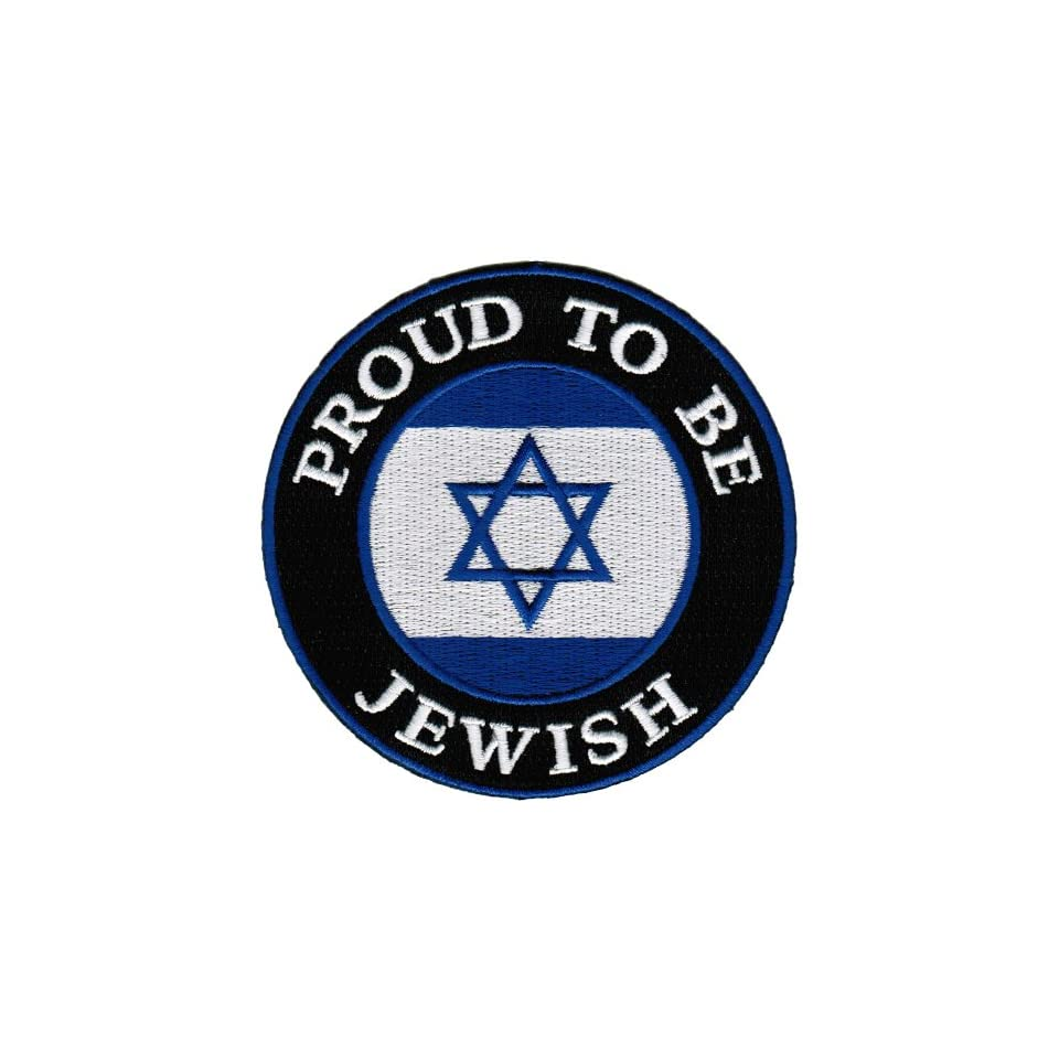 Proud To Be Jewish Embroidered Patch Israel Flag Iron On Star of David Biker Emblem