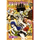 FAIRY TAIL(56) (週刊少年マガジンコミックス)