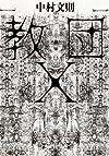 ���cX