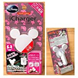 Walt Disney Mickey Mouse Car Charger Kit for Apple iPod iPhone and Smart Phone, Android phone and Any cellphone - Retail Packaging - White