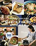 JAPANESE RECIPES from MARI'S TOKYO KITCHEN(英語)