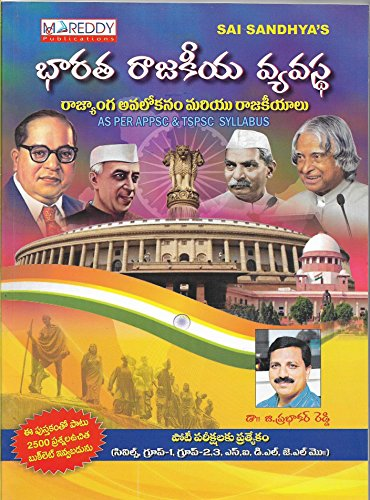 Indian Constituion and Political Sysem ( As per APPSC & TSPSC Syllabus...
