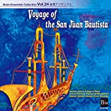 ブレーン アンサンブルコレクションVol.24 金管アンサンブル サン・ファン・バウティスタ号の航海