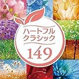 シューベルト:ピアノ三重奏曲 第2番 変ホ長調 D929 〜第2楽章: アンダンテ・コン・モート
