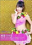 渡邉ひかる(SUPER☆GiRLS) カレンダー 2013年
