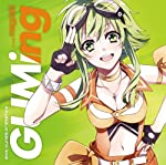 EXIT TUNES PRESENTS GUMing from Megpoid