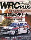WRC PLUS (プラス) Vol.6 2012年 1/10号 [雑誌]