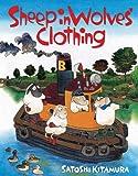 Satoshi Kitamura Sheep In Wolves' Clothing