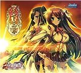 真・恋姫†無双サウンドトラックCD 『天下三琴』